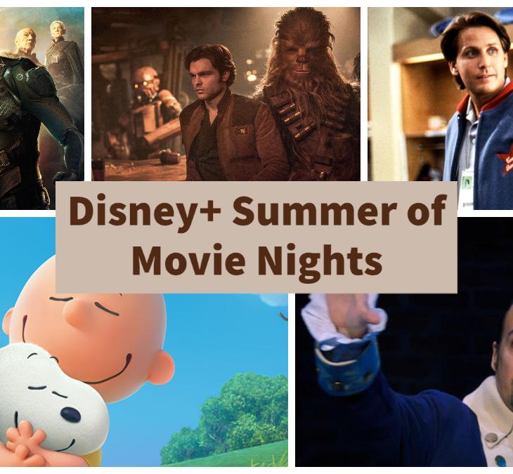 Disney+ Movie Nights